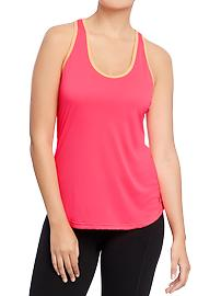 Old Navy Semi-fitted Tank $10-$14.94